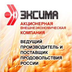 Светлана рудольфовна микояновский мясокомбинат официальный сайт
